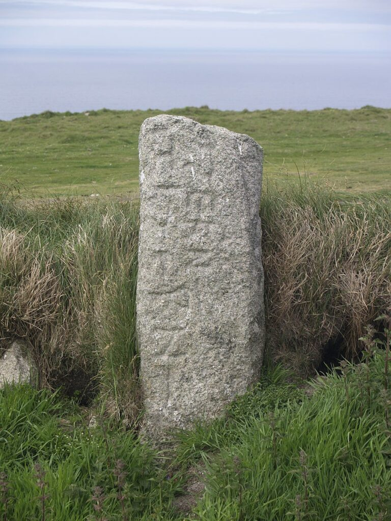early Christian memorial stone on Lundy